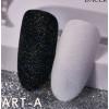 Пудра(втирка) для ногтей